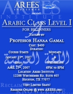 Arabic Level 1 Hana Gamal